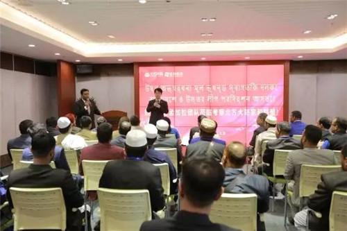 孟加拉经销商团队赴北方大陆总部学习考察