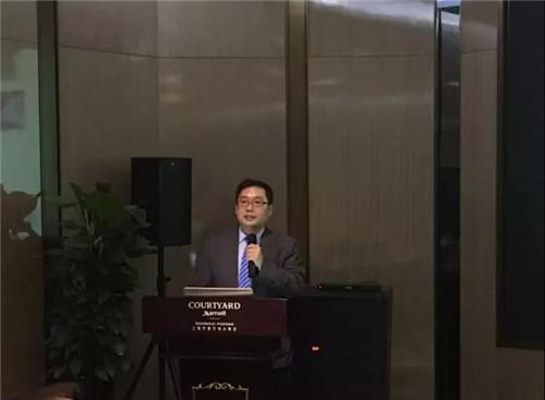 2019年金诃藏药临床业务研讨交流会