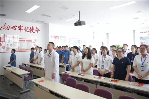 康婷集团团支部召开换届选举会议