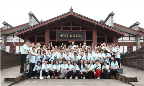 铸源集团管委体系委会议在贵州圆满召开