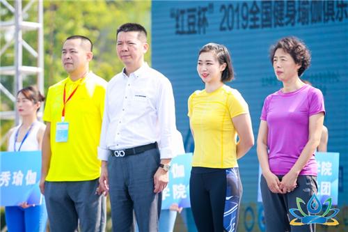 隆力奇倾情赞助2019全国健身瑜伽俱乐部联赛(无锡站)