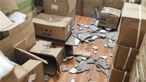 地震灾区的绿叶连锁店善举不断、齐心救灾