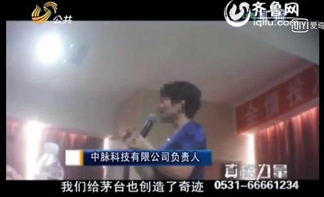 他搞直销与束昱辉齐名,一瓶酒卖43万涉诈骗,今人走茶凉项目被否
