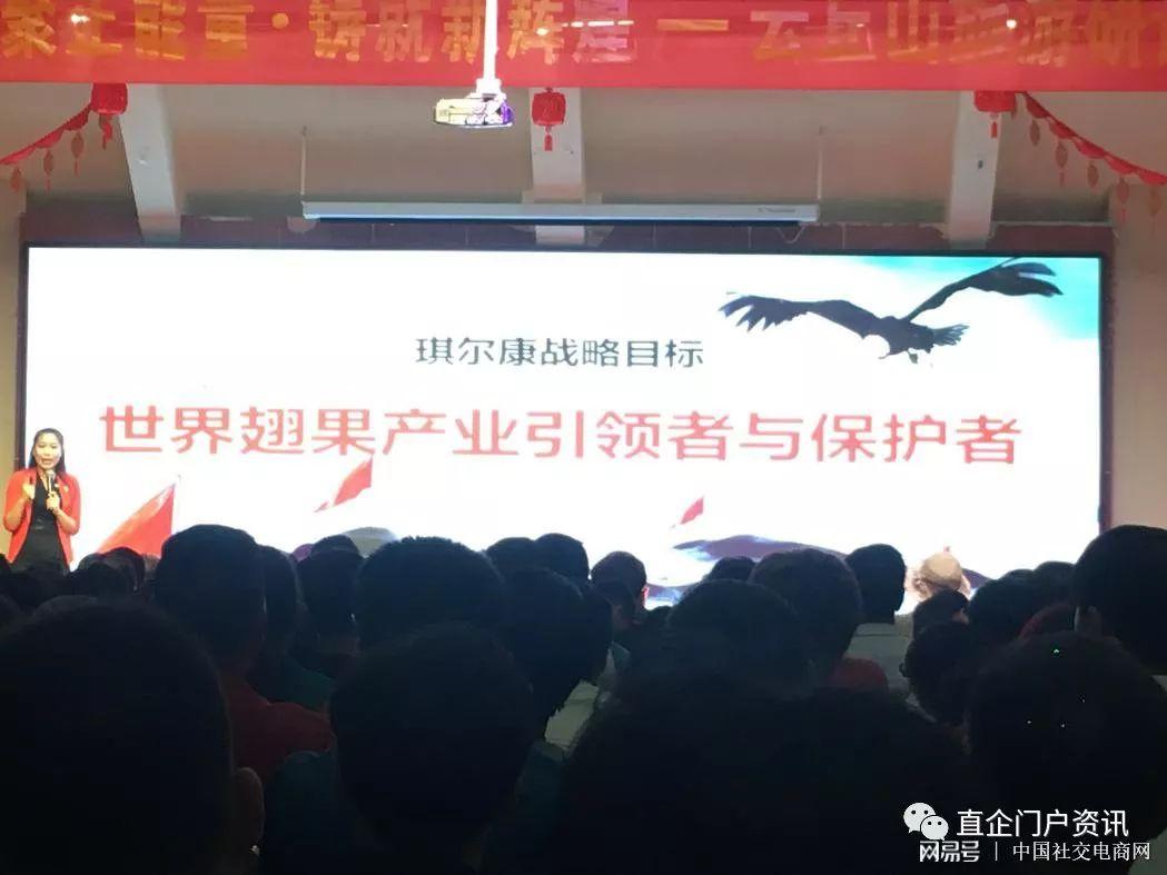 琪尔康遭消费者投诉:虚假宣传小股东模式涉传