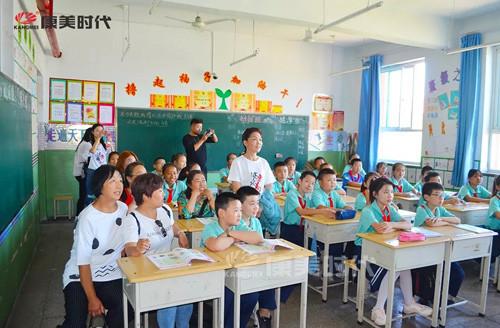"""康美""""青禾行动""""爱心开学日活动成功举办"""