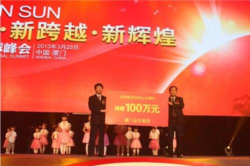 金日集团总裁李冠华携家人应邀出席开学悦读课直播采访