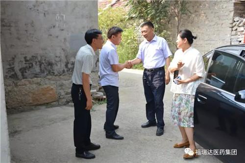 集团党委领导走访慰问福瑞达困难职工