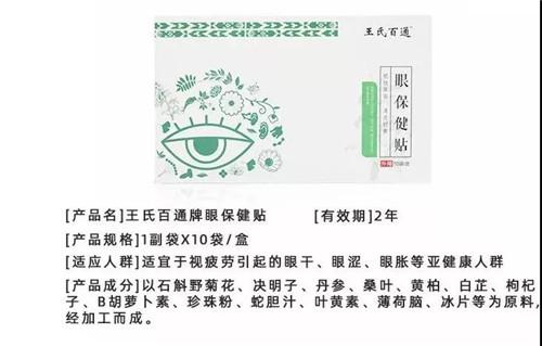 """""""砥砺前行 见未来""""铸源新视商众创峰会获得圆满成功!"""