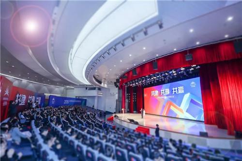2019无限极全球合作伙伴大会在新会隆重举行