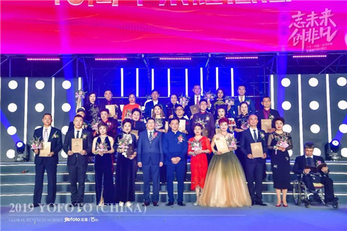 志未来,创非凡——三生(中国)2019年度全球业务研讨峰会盛大召开