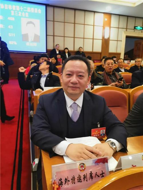 参政议政 安发高炜总裁应邀列席吉林省政协会议