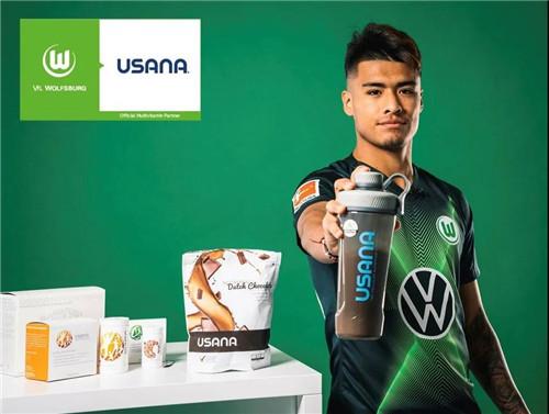 葆婴:USANA成为德国足球甲级联赛沃尔夫斯堡俱乐部官方营养品提供商