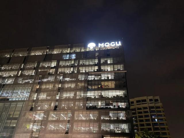 社交電商平臺蘑菇街裁員140人,內部郵件曝光