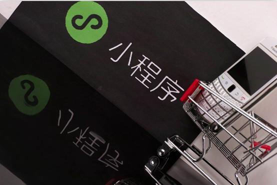 """""""小鵝拼拼""""已上線,騰訊的電商夢又進了一步!_行業觀察_電商報"""