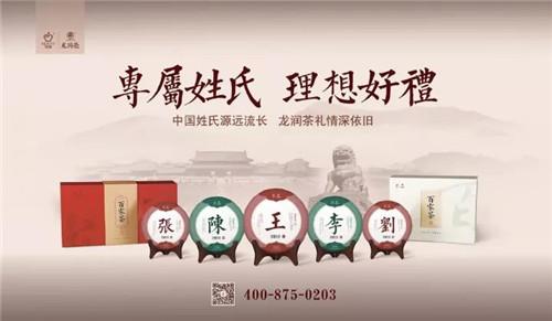 理想科技:世界直銷百強企業助力推動云南茶葉國際化市場