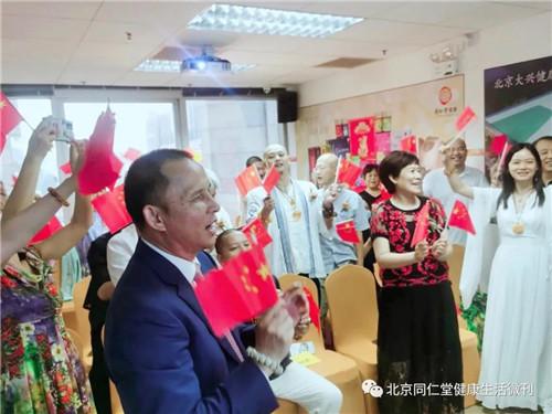 同仁堂健康2020年南方区域激励表彰会成功召开!