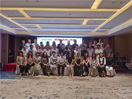 跨界·合作·共赢——金诃藏药携手旅游界探索新模式