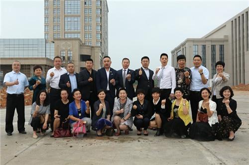 众志成城,共创美好未来!金日制药(中国)核心领导人会议顺利召开