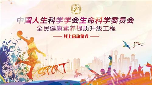 《中国新闻》:和治友德提质升级勇担责任