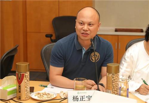 苏州市滨海商会2020年上半年恳谈会在绿叶科技集团召开
