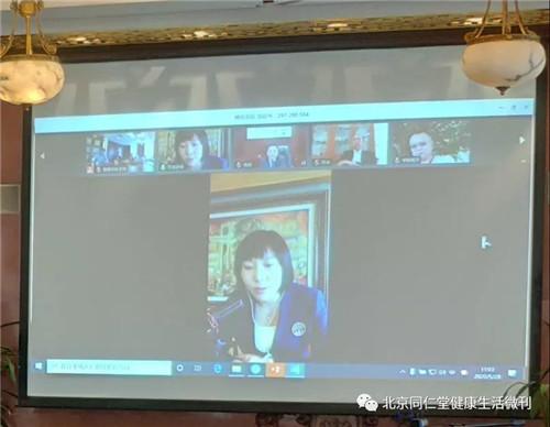 同仁堂健康市场管理委员会扩大会议圆满召开