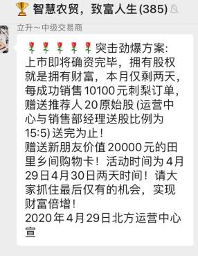 微信截图_20200605140838.png