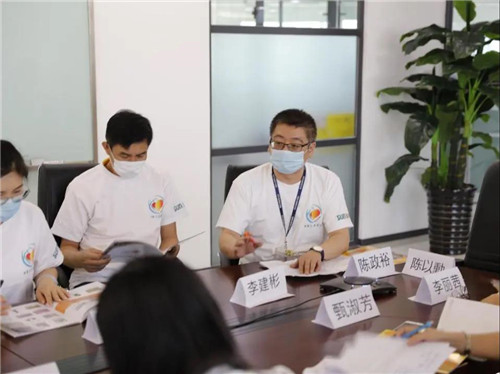 尚赫公益基金会第十二次理事圆满召开