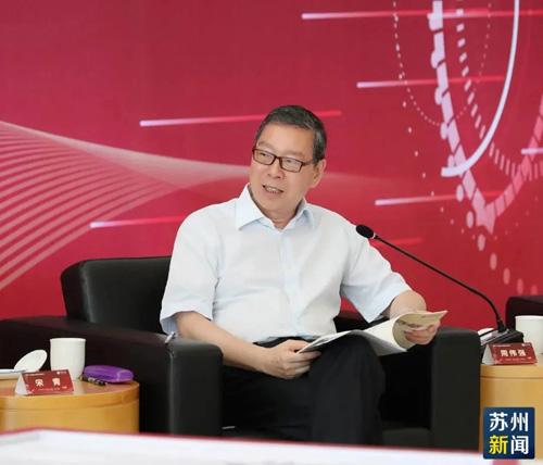 绿叶徐建成参加苏州市第九期民营企业家沙龙