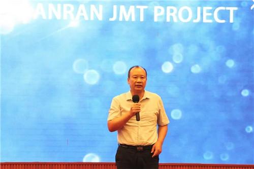 安然JMT项目启动会隆重召开