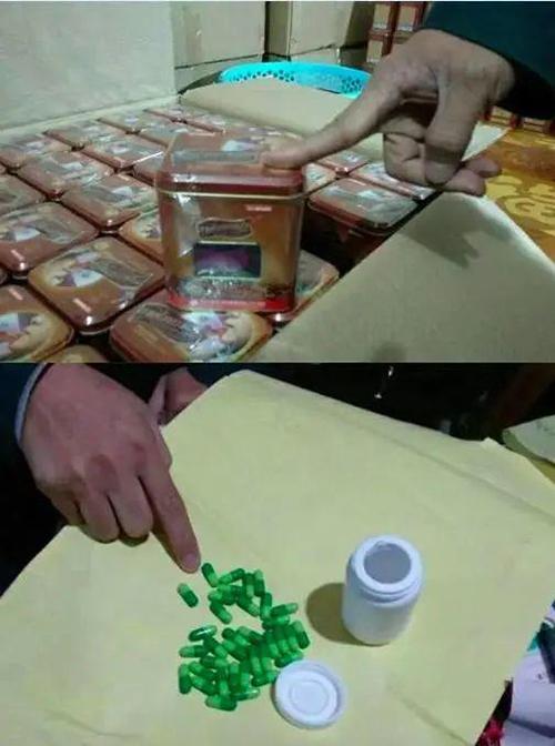 來賓男子用有毒原料制售減肥藥 獲利70多萬