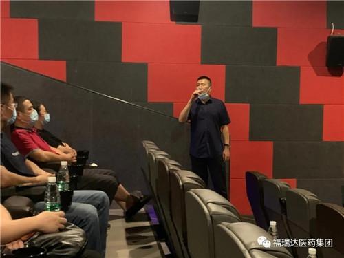 福瑞达医药集团开展纪念中国人民抗日战争胜利观影活动