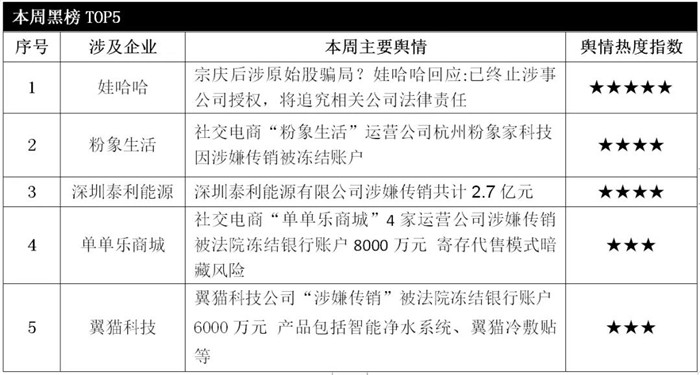 微信图片_20200908161340_副本.jpg