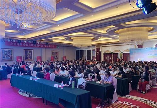 """安惠""""小蘑菇 大产业""""健康中国行活动来了!"""