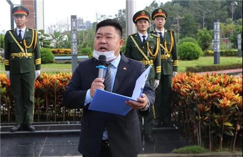 """金科伟业(中国)有限公司举行""""九•一八""""89周年升国旗仪式"""