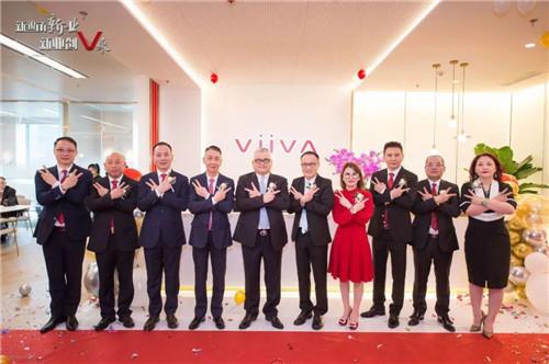 剪彩盛典丨VIIVA中国总部办公楼耀世启幕