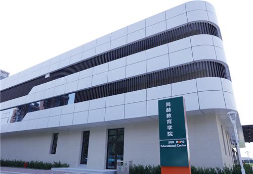 尚赫公司400亩全球总部建设首战告捷