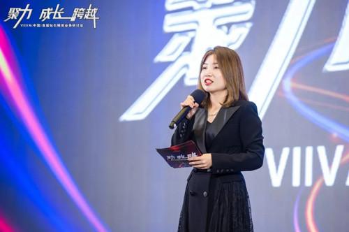 VIIVA(中国)首届钻石精英业务研讨会召开