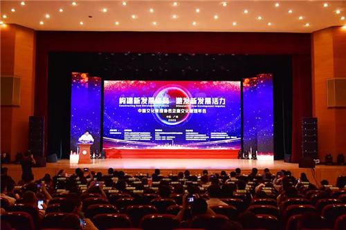 """新时代公司荣获""""献礼中国共产党百年华诞·企业党建实践创新典范""""荣誉称号"""