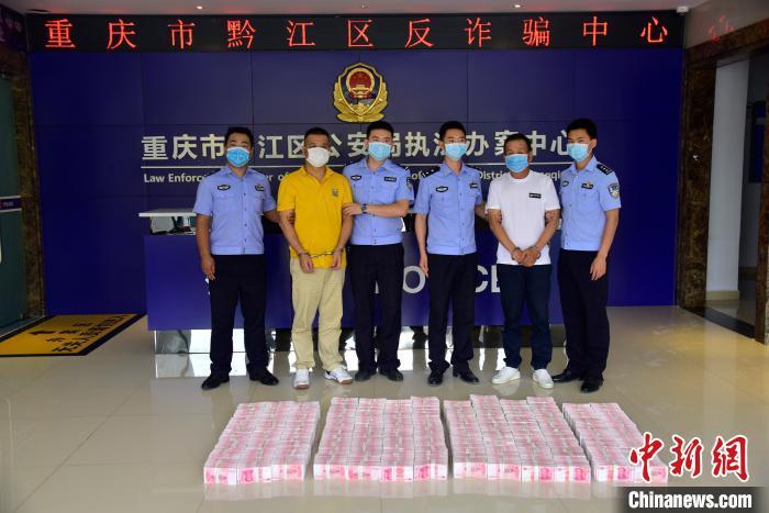 """重庆警方侦破特大跨境""""杀猪盘""""电信网络诈骗案"""