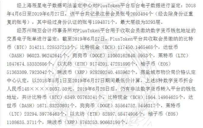 微信截图_20201130110542.png