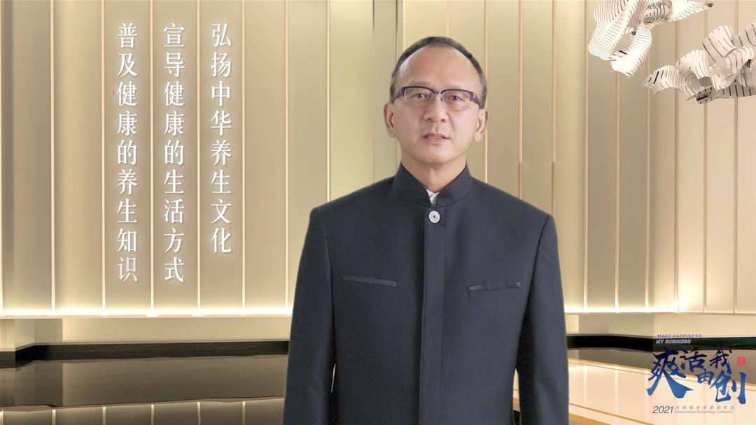 无限极李惠森董事长:从未来出发