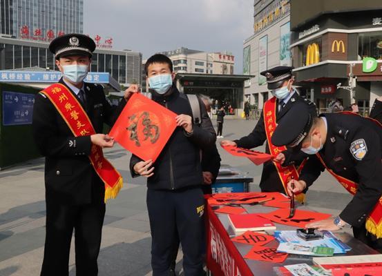 喜迎首个警察节 无限极携手福州铁路公安举办警民互动活动