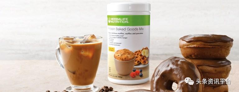 康宝莱最新推出烘焙食品产品线
