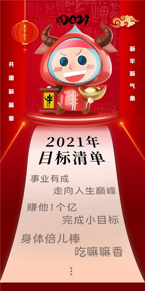 《中国市场监管报》报道|尚赫:心系慈善 爱心永续第1张
