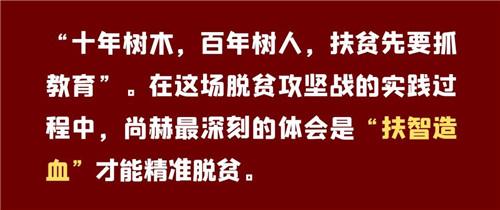 《中国市场监管报》报道|尚赫:心系慈善 爱心永续第4张