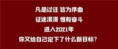 《中国市场监管报》报道|尚赫:心系慈善 爱心永续第6张