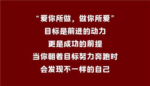 《中国市场监管报》报道|尚赫:心系慈善 爱心永续第7张