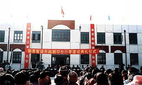 《中国市场监管报》报道|尚赫:心系慈善 爱心永续第15张