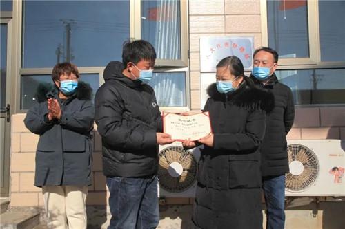 完美北京分公司党建引领献爱心 同心共筑幸福路