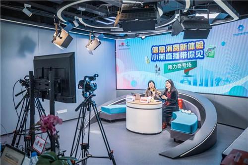 隆力奇徐董应邀出席苏州信息消费体验中心揭牌仪式